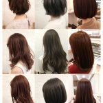 次はリタッチ?全体?毛先のカラーはこのペースですれば髪がキレイに見える!
