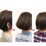 半年間でショート・ボブのヘアスタイルを3バリエーション楽しんでみた!