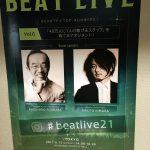 BEAT LIVE vol.6 『40万人に1人の稼げるスタッフ』を育てるマネジメント。に行ってきた。